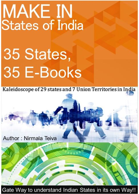 "インド35州のe-book""MaKe In States of India""をAmazonのKindleで発行"